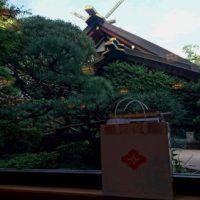 東京大神宮祈祷